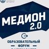Образовательный форум «Медион»