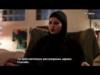 Стыд_Skam - 1 сезон 3 серия_Мы самые большие лузеры в школе
