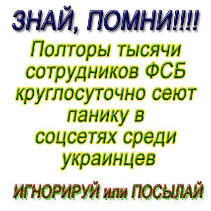 Порошенко назначил Алексея Савченко главой Николаевской ОГА - Цензор.НЕТ 8097
