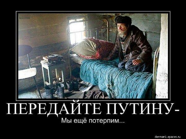 Санкции США из-за оккупации Крыма сохранятся, пока Россия не вернет полуостров Украине, - Госдеп - Цензор.НЕТ 6525