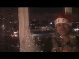 Эдуард Изместьев - Поздравление с Новым  годом