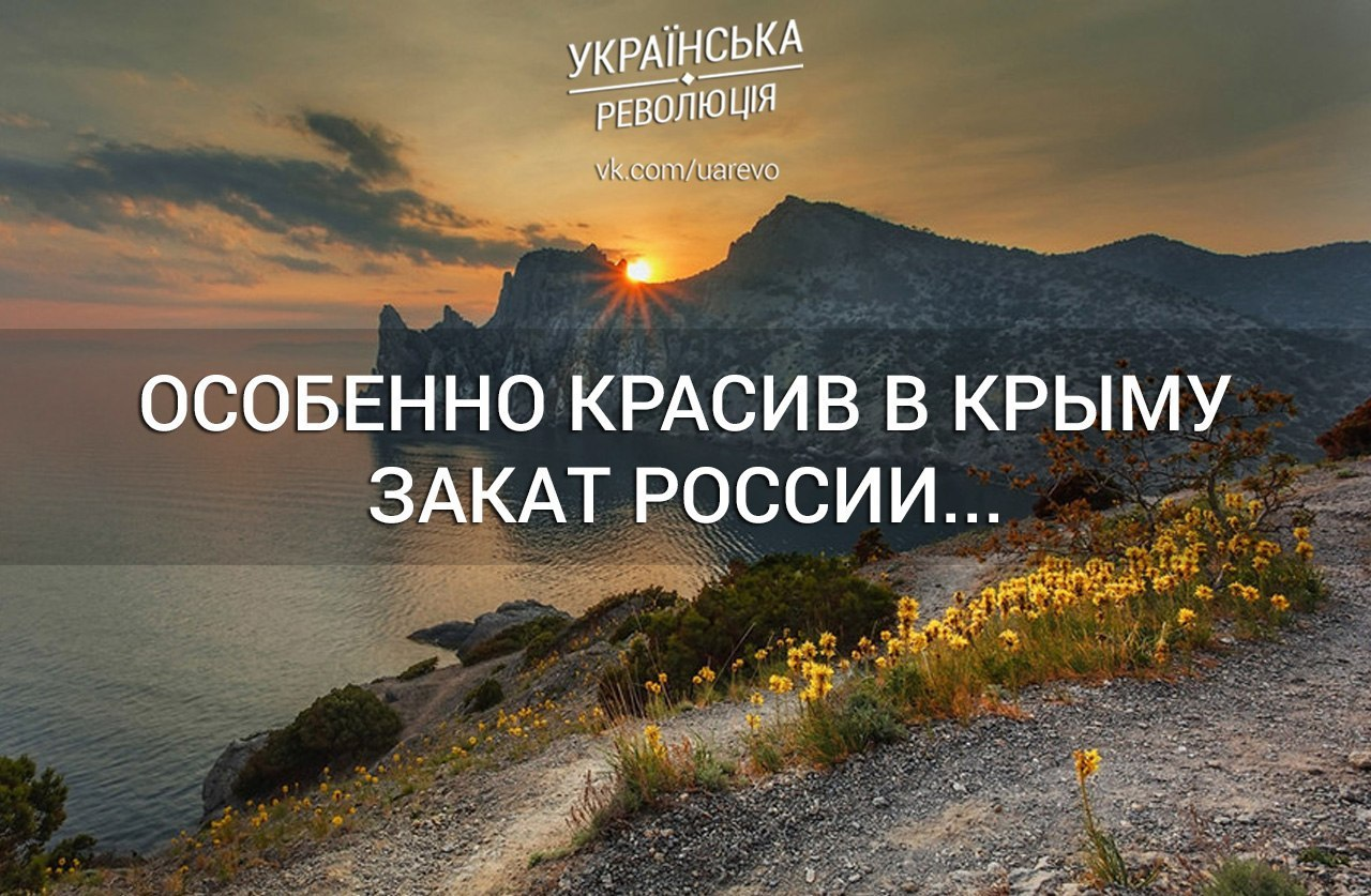 Оккупанты в Крыму развернули комплекс радиоэлектронной борьбы дальнего действия - Цензор.НЕТ 9895