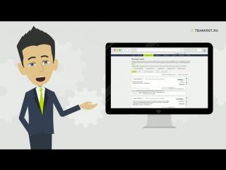 TBankrot - автоматизированная система поиска и анализа торгов по банкротству
