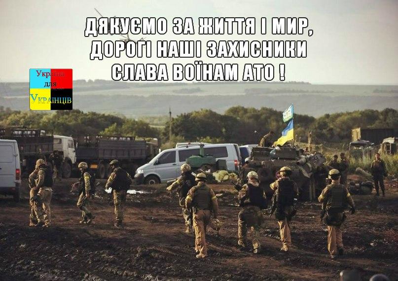 """""""Скорее всего, никакой """"украинской ДРГ"""" и близко не было"""", - блогер-""""рашист"""" Эль-Мюрид об убийстве Моторолы - Цензор.НЕТ 6051"""