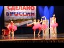 Балерины Москва 28 0517