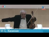 Выступление Михаила Казиника в Совете Федерации. Больше видео в группе Dingo