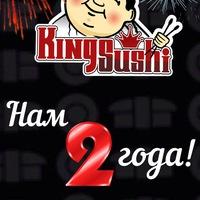 kingsushipro