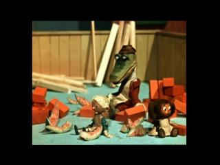 Чебурашка и Крокодил Гена (1972)