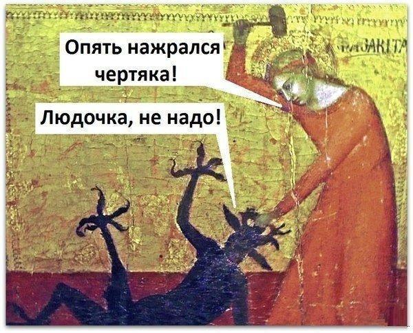 Фото №456264190 со страницы Katerina Samieva