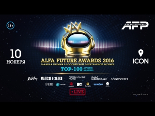 Live: ALFA FUTURE AWARDS 2016