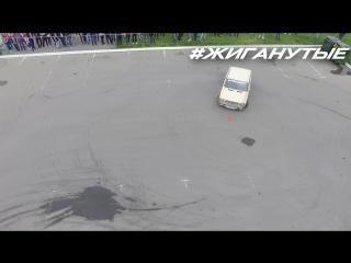 Автомобильный Фестиваль в Пензе, город Спутник! Дрифт на жиге #Жиганутые