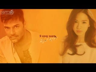 Ricky_Martin_feat._Wendy_(Red_Velvet)_-_