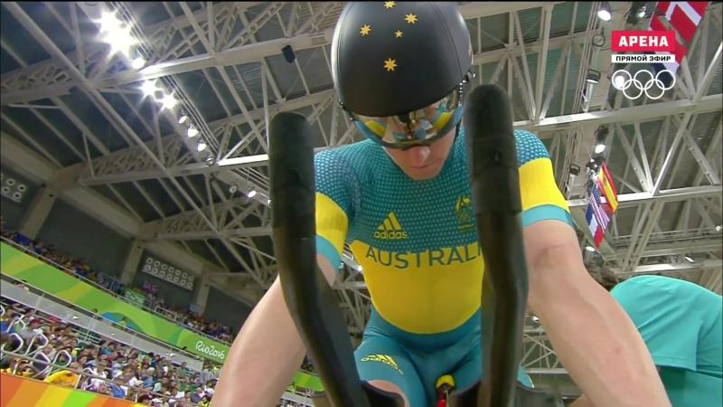 Олимпийские Игры 2016 - Велоспорт. Трек. Мужчины. Индивидуальная гонка преследования Гонка на вылет