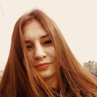 Ольга Сутягина