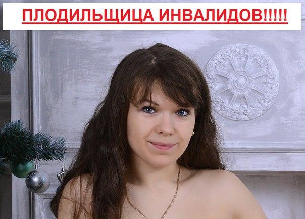https://vk.com/polinonotka - самое тупое создание на планете Земля. Вя