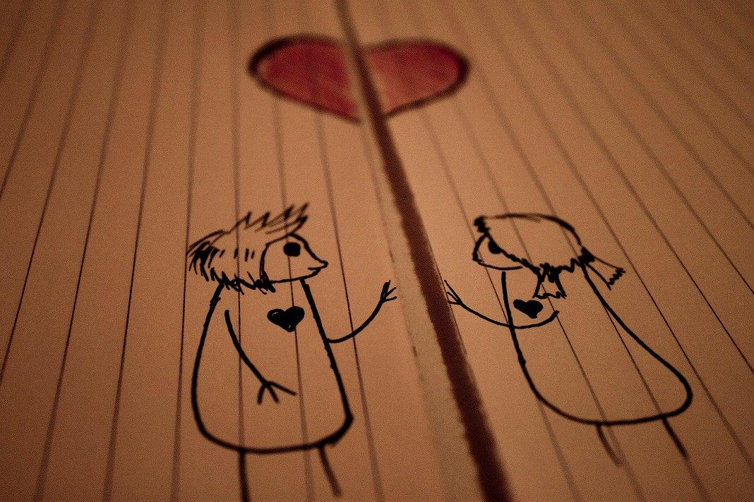 """То, что любовь - беда, а не награда"