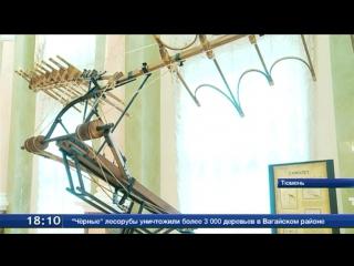 В Тюмени открылась выставка изобретений Леонардо Да Винчи