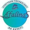 AfalinaS мир здоровья, красоты и безграничных во