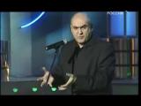Ян Арлазоров - Милиция.flv