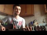 Евгений Вакаев - На марсе классно (Noize MC)