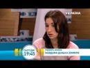 Неизвестная дочь Земфиры Говорит Украина