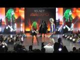 Оранжевые трусы Ava Expo 2016. Suicide Squad