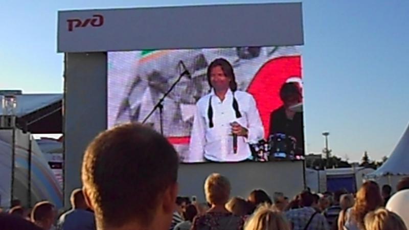 Дмитрий Маликов Звезда моя далекая Самара День железнодорожника 2015