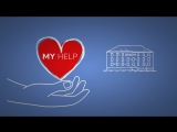 MY_HELP