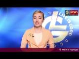 Выпуск №16 - новостного канала LG News - Отзывы, мнения, новости