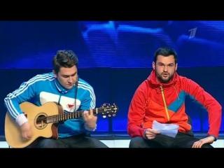Камызякские псы и Скороход - Рэп про Москву