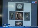 Золотой перстень греческой семьи Барбати вернулся в Таганрог Дон ТР