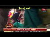 SBB Naina Ka Gharwala & Baharwala Pardes Mein Hai Mera Dil