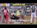 TOP Saves of the Week | August #3 17/18 - Gianluigi Buffon, Petr Cech