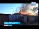 Трёхквартирный жилой дом сгорел на улице Лобачевского в Иркутске, «Вести-Иркутс...