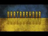 If Ukrainian folk songs were metal UkrTrashDub