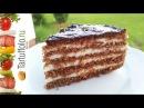 МЕДОВИК БЕЗ ВЫПЕЧКИ Медовый торт без выпекания Невероятно вкусный и нежный Hone