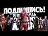 ТОП 7 Фильмов 2017 года! Часть1  Русские трейлеры
