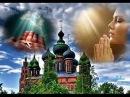 Дмитрий Быковский – Богом прощенные
