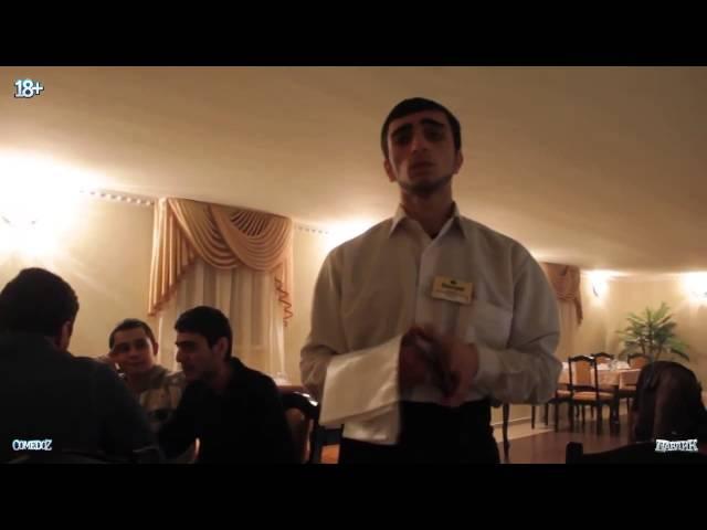 Наркоман Павлик и Армяне