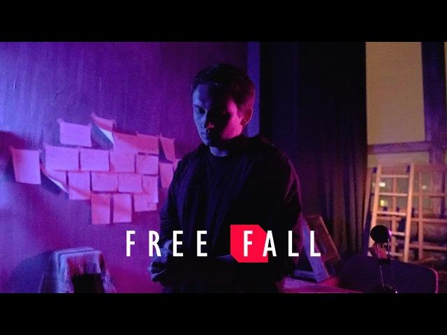 Rickey F — Free Fall