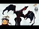 Скайрим мод Превращение в дракона!