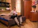 Сериал Золотая тёща 25 серия смотреть онлайн