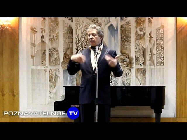 Анатолий Некрасов Лень - это болезнь