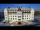 """Дом паломника """"Елисаветинский"""" Свято-Елисаветинского монастыря"""