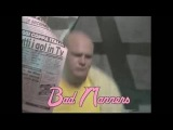 Bad Manners - What the Papers Say (German TV)