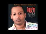 Madingo Afework - Dagna (ዳኛ) New Hot Ethiopian Music 2015