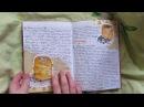 Мой личный дневник 3/Мой ЛД 3/Обновления/Часть 2/8 марта