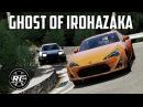 Crazy GT86 driver - The Ghost of Irohazaka - Assetto Corsa Oculus Rift gameplay