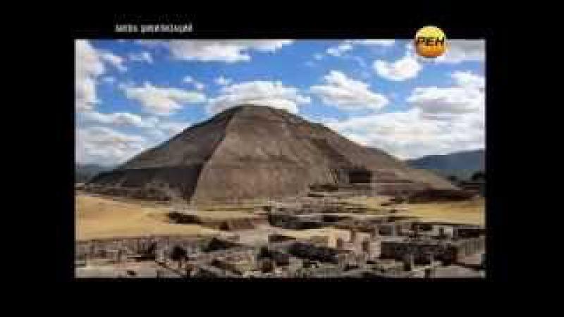 Пирамиды воронка времени Битва цивилизаций с Игорем Прокопенко 2015