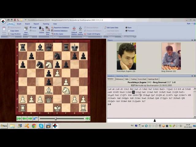 шахматы Французская защита Вариант Винавера А Гельман